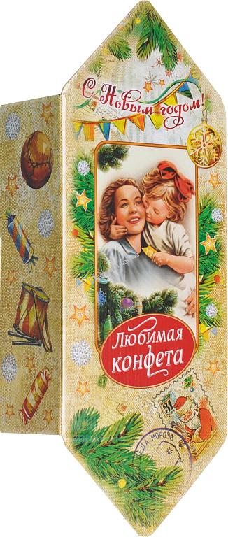 время деньги подарок конфеты ретро открытка идеи